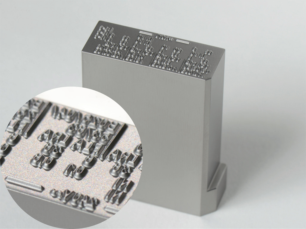<h1>Prægestempel</h1><p>0,35 mm. prægedybde.<br /></p>
